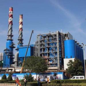 116MW 煤粉热水锅炉