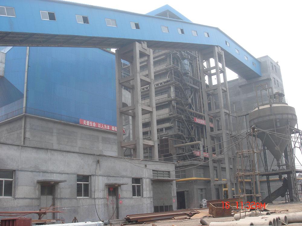 Development of 70MW Coal Water Slurry Boiler